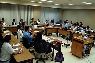 Ateneo GSB: Campus Location - Rockwell, Makati Blg 2