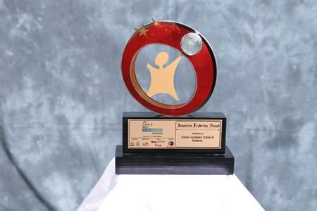 Ateneo GSB: internal_award_for_innovation_2