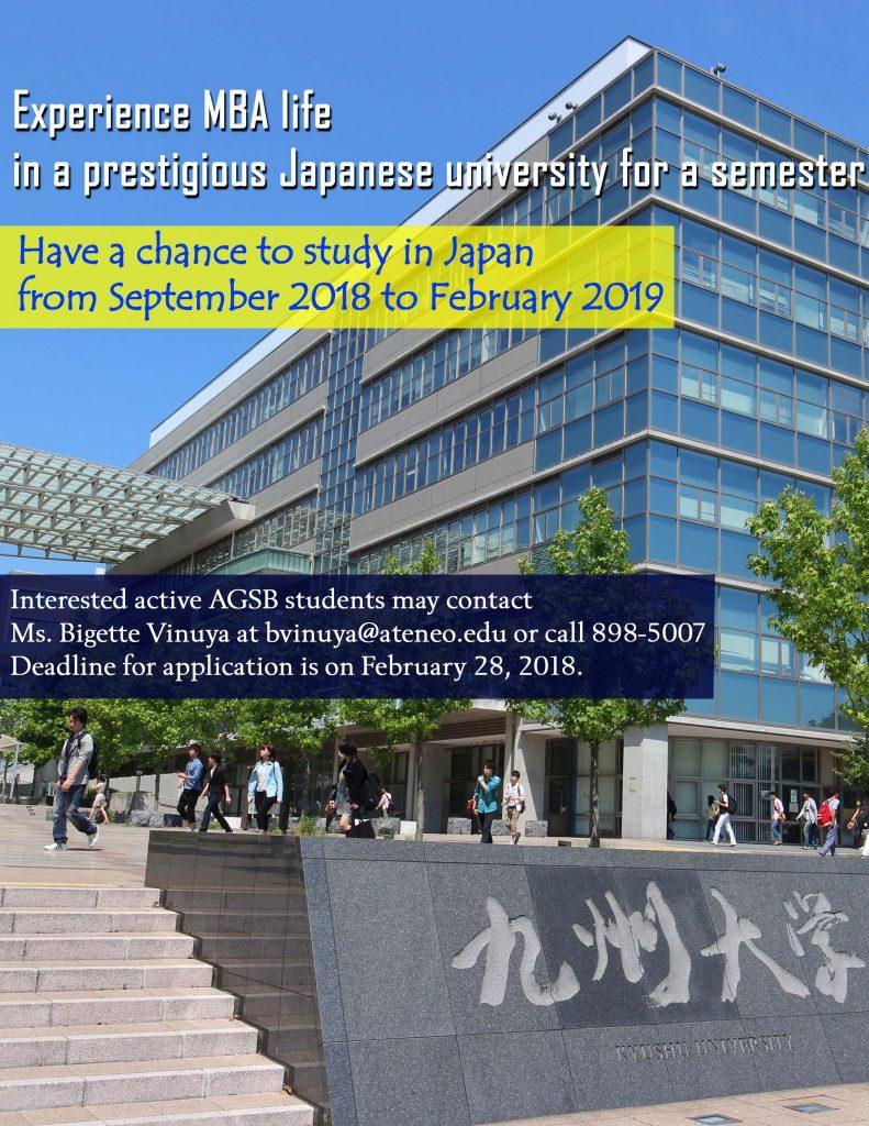Kyushu University web